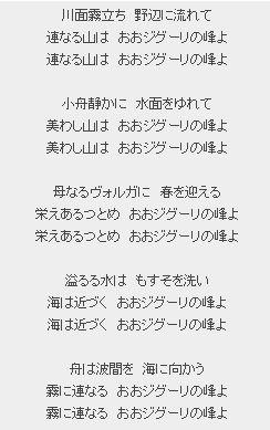 ジグーリの歌詞