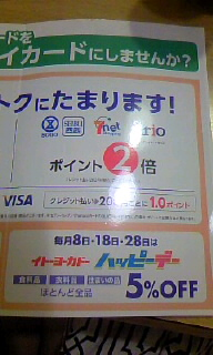 110802_1906~010001