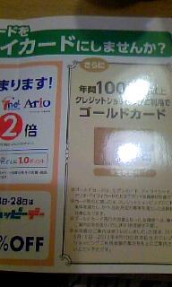 110802_1906~020001