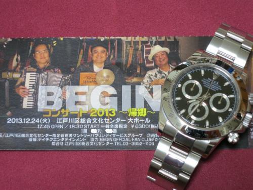 BEGIN_convert_20131219201139.jpg