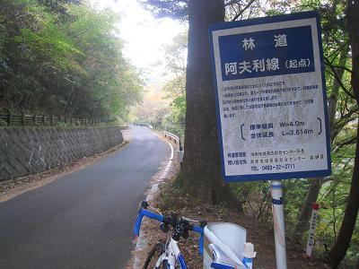 20111127_015.jpg