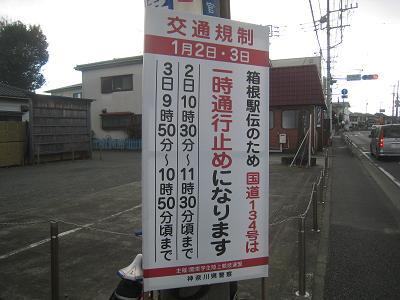 20111225_011.jpg