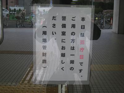 20111225_012.jpg