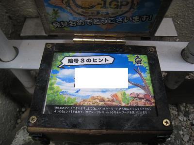 20111225_016.jpg