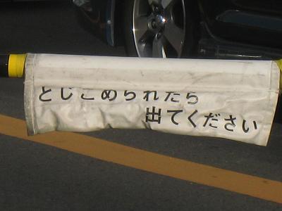 20111225_027.jpg