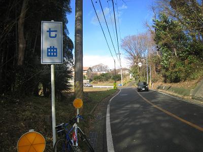 20111225_028.jpg