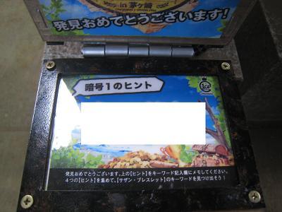 20111225_036.jpg
