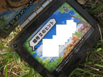20111225_042.jpg