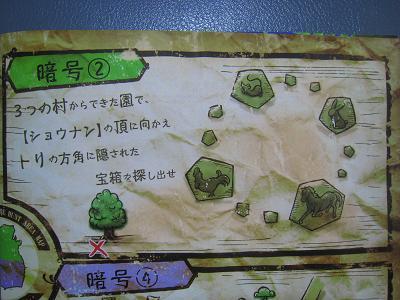 20111225_106.jpg