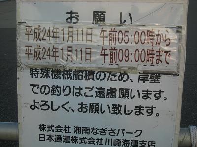 20120107_022.jpg