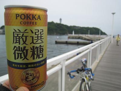 20120520_060.jpg