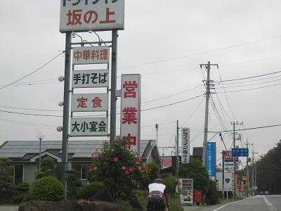 20120602_051.jpg