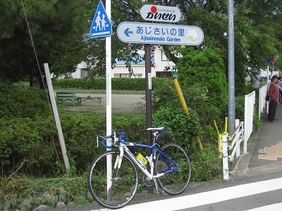 20120624_010.jpg
