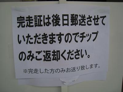 20120701_024.jpg