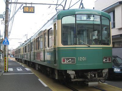 20120715_015.jpg