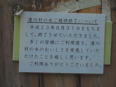 20120728_023.jpg