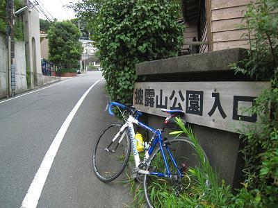 20120804_040.jpg