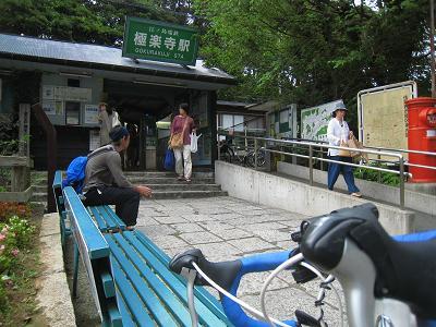 20120811_019.jpg