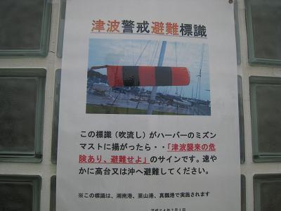 20120811_031.jpg