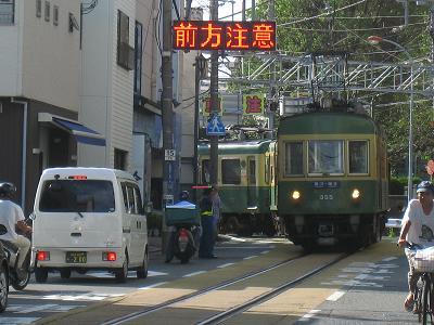 20120818_011.jpg