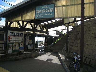 20120818_028.jpg