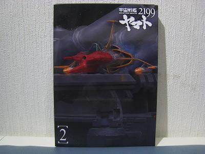 20120821_003.jpg
