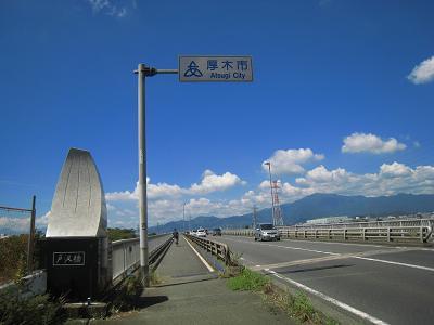 20120826_009.jpg