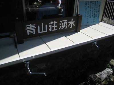 20120826_032.jpg