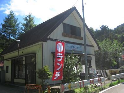 20120826_036.jpg