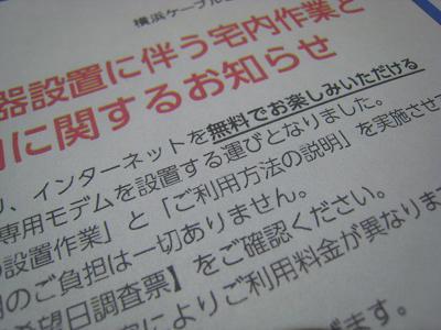 20120918_007.jpg