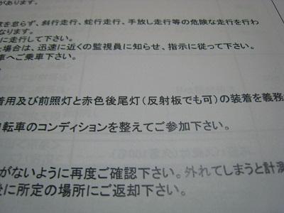 20121119_002.jpg