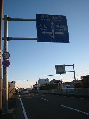 20121208_010.jpg