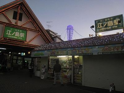 20121208_043.jpg