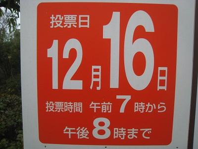 20121215_007.jpg