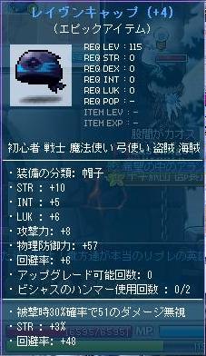 Maple110810_021219.jpg