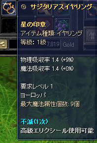 110905d.jpg