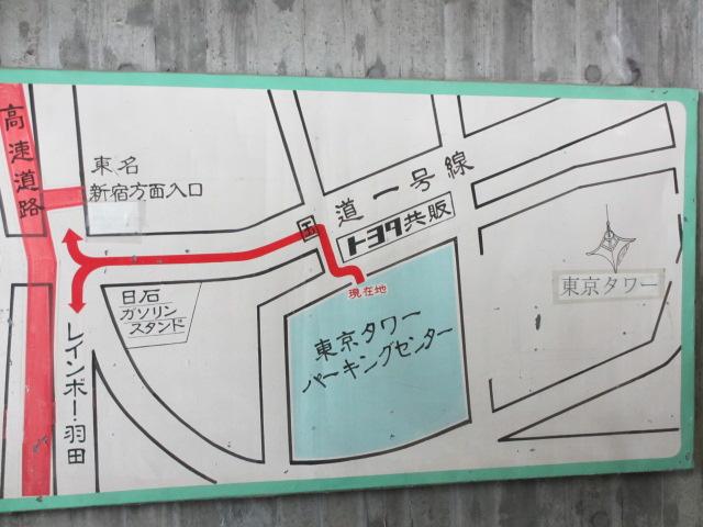 東京タワー-3