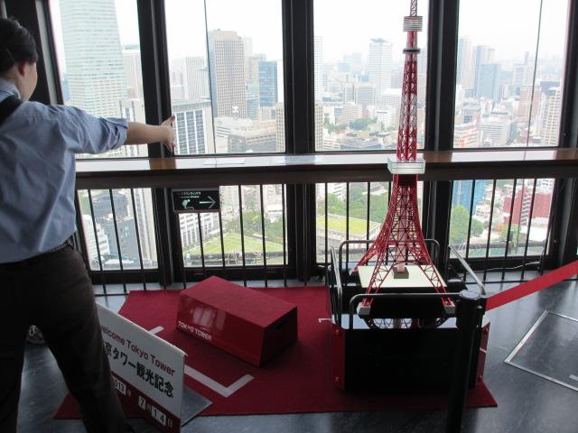 東京タワー-46