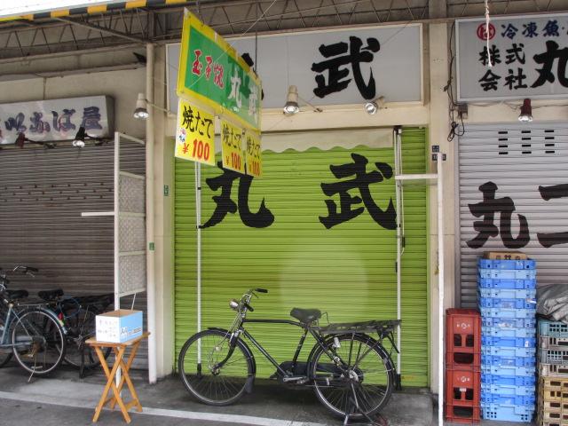 東京観光2013夏-4