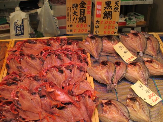 魚太郎-9