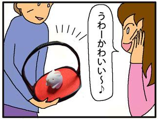 素焼きのうさぎ01