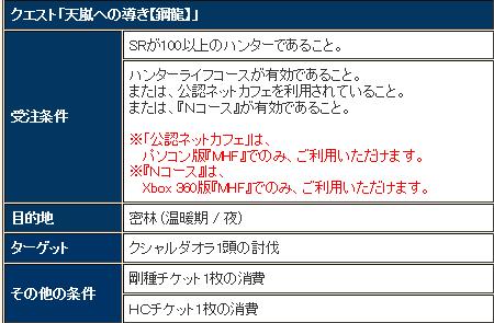 無題1 - コピー (2)