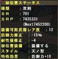 mhf_20110116_022111_166.jpg