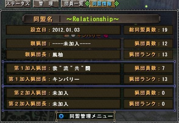mhf_20120114_180534_458.jpg
