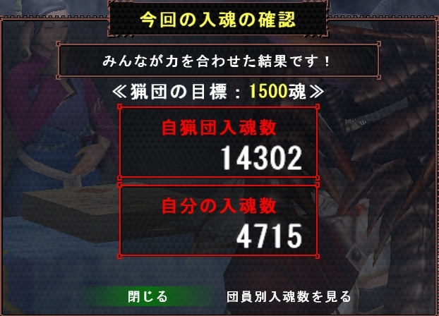 mhf_20120118_213215_587.jpg