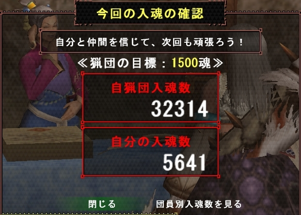 mhf_20120229_155711_926.jpg