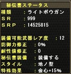 mhf_20120429_172916_912.jpg