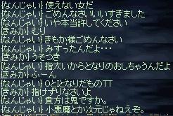 237_20100809025555.jpg