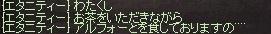 328_20110309014018.jpg