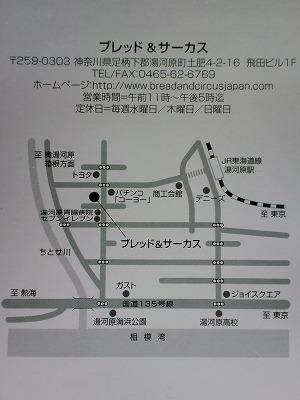 CA3G0601.jpg